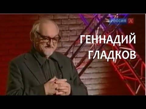 Гладков, григорий васильевич — википедия