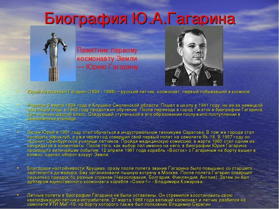 Полина гагарина - биография, детство и юность, новости, личная жизнь   stars-news.ru