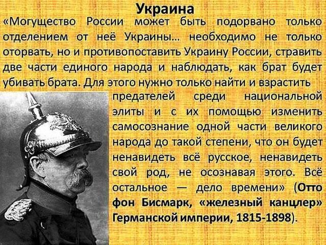 Отто фон бисмарк - фото, биография, личная жизнь, причина смерти, первый канцлер германии - 24сми