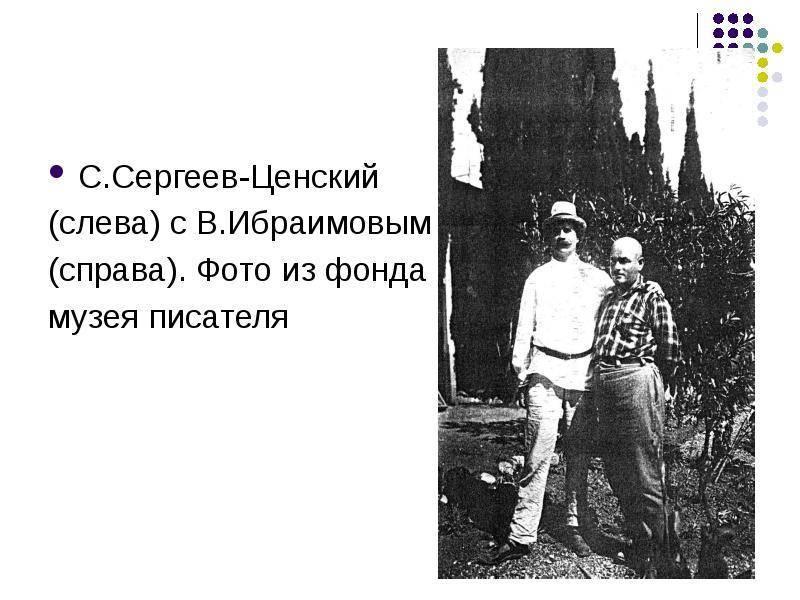 Алина сергеева - биография, информация, личная жизнь, фото, видео