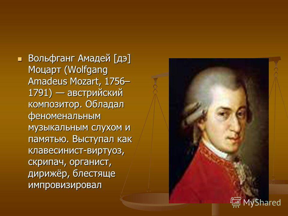 Констанция моцарт: биография, дата рождения, семья, дети, мемуары и портреты