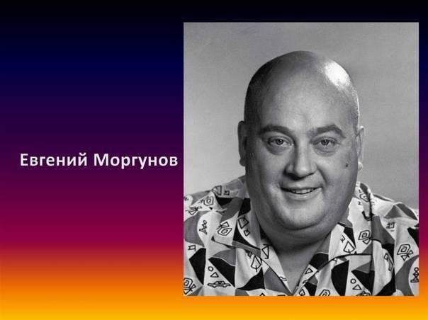 Екатерина моргунова - фото, биография, личная жизнь, новости, квн 2021 - 24сми