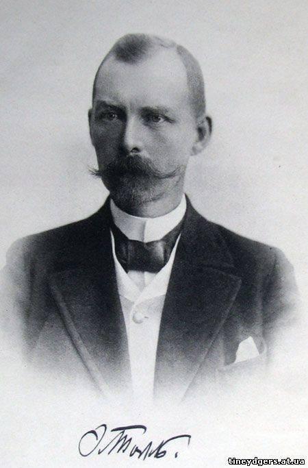 Wikizero - толль, эдуард васильевич