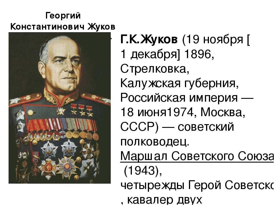 Галина александровна семенова — вторая официальная супруга жукова