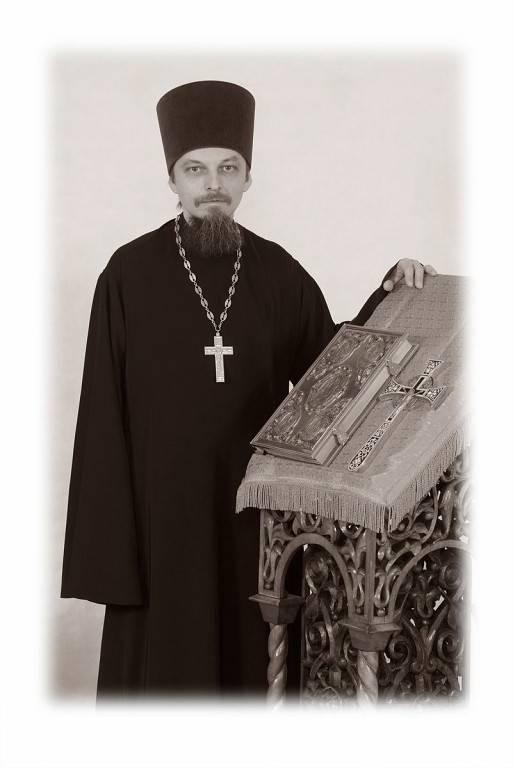 Даниил сысоев: биография священника, благотворительный фонд и миссионерский центр его имени