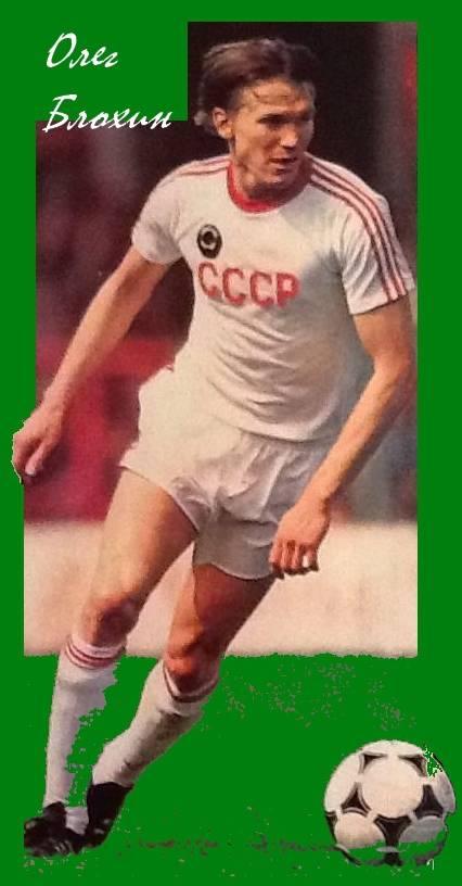 Олег блохин - вики