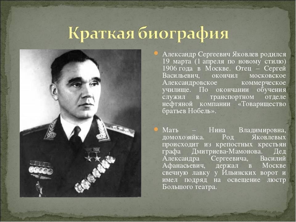 Александр проханов - биография, информация, личная жизнь