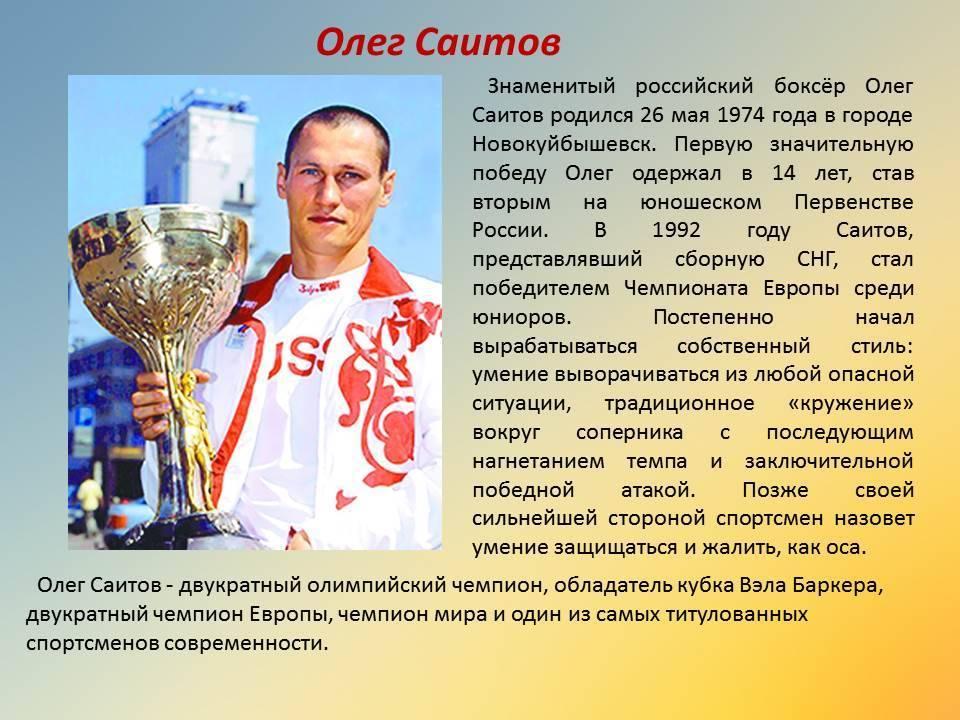 Светлана хоркина, александр карели и мария шарапова - как учились прославленные спортсмены, что учили в школе, а что самостоятельно и даже онлайн