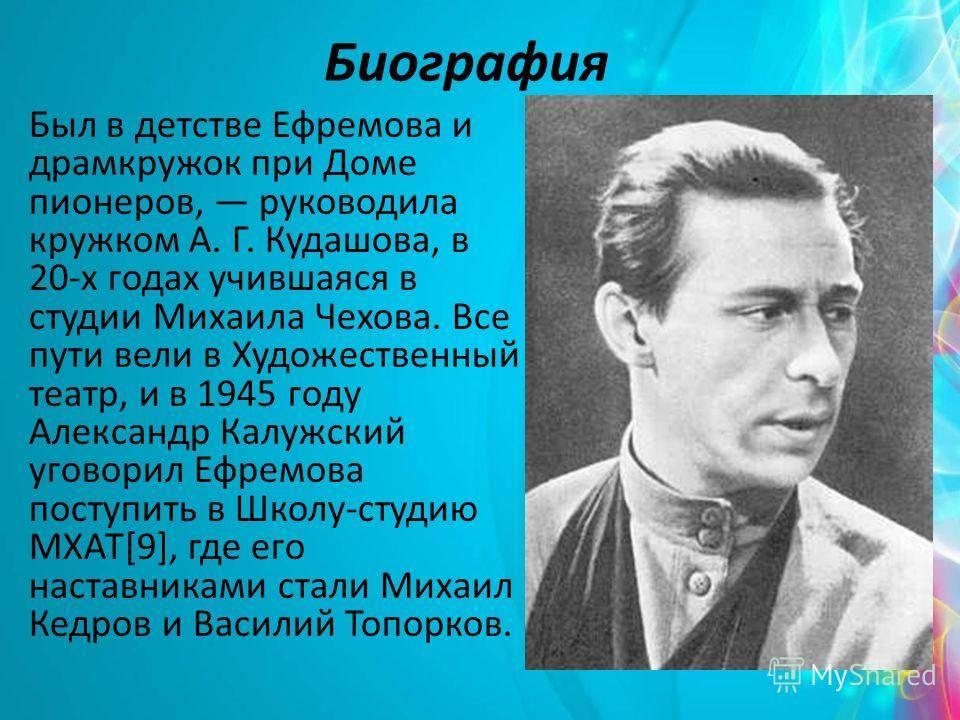 Ольга ефремова - биография, информация, личная жизнь, фото, видео