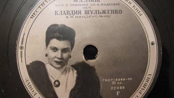 Шульженко, клавдия ивановна википедия