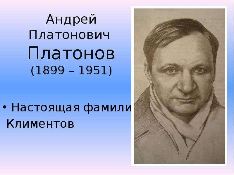 Платонов, юрий петрович биография, награды и звания, публикации