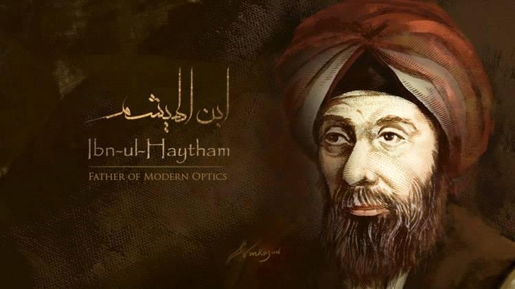 Абу хамид ал-гарнати