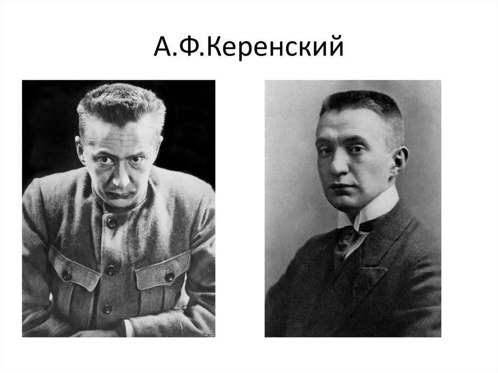 Человек, убитый 1917–м годом. александр керенский о себе и о своей эпохе. потерянная россия