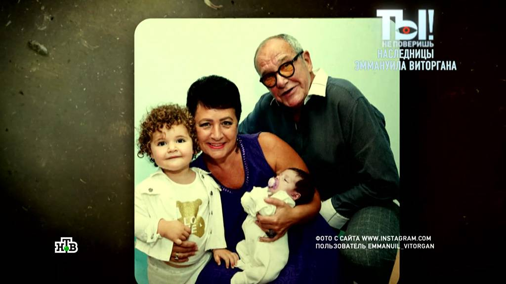 Эммануил виторган: биография, личная жизнь, семья, жена, дети — фото