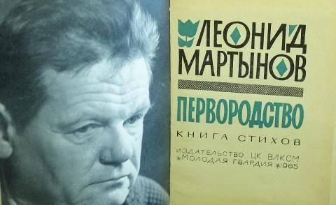 Андрей мартынов - биография, информация, личная жизнь, фото, видео