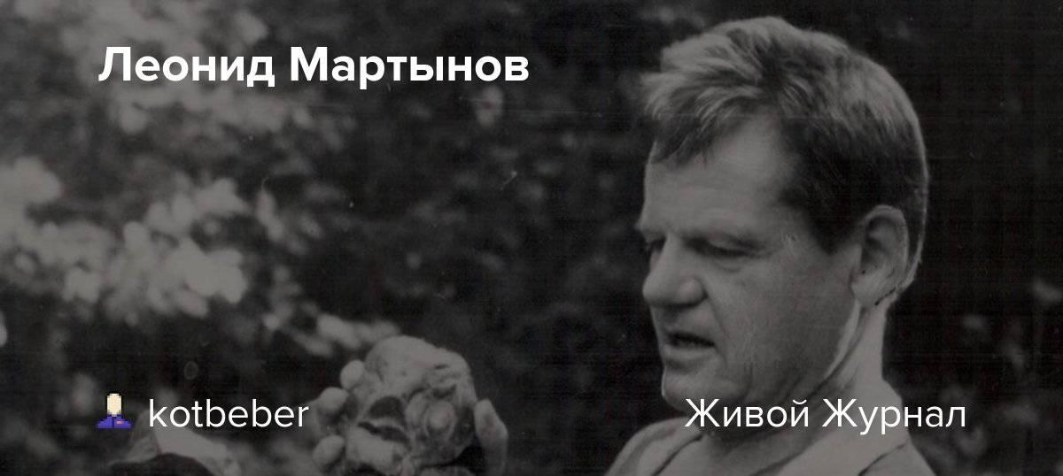 Актер андрей мартынов: биография, личная жизнь, дети