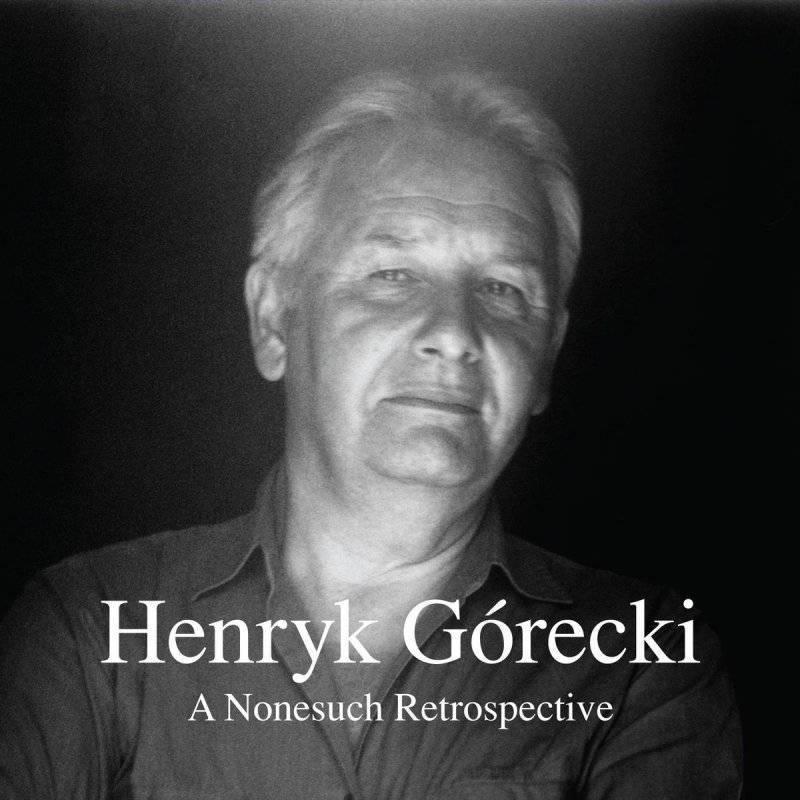 Максим иванович горецкий биография, творчество, память о горецком