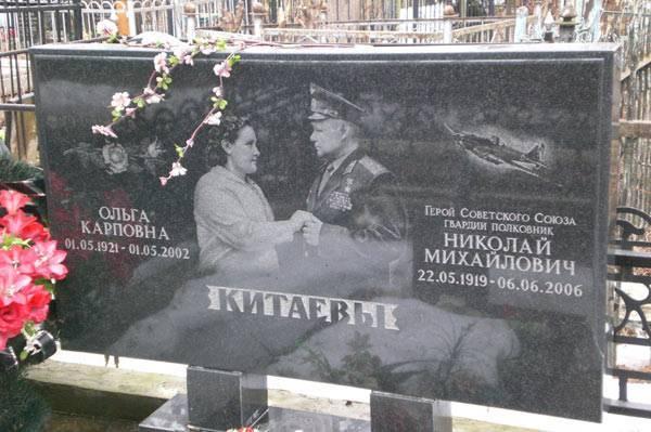 Мержанов, борис миронович — википедия