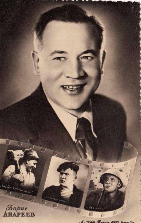 Борис андреев – биография, фото, личная жизнь, фильмография, смерть - 24сми