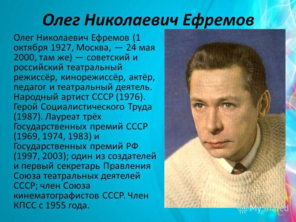 Михаил ефремов - фото, биография, личная жизнь, дтп, новости, приговор 2021 - 24сми