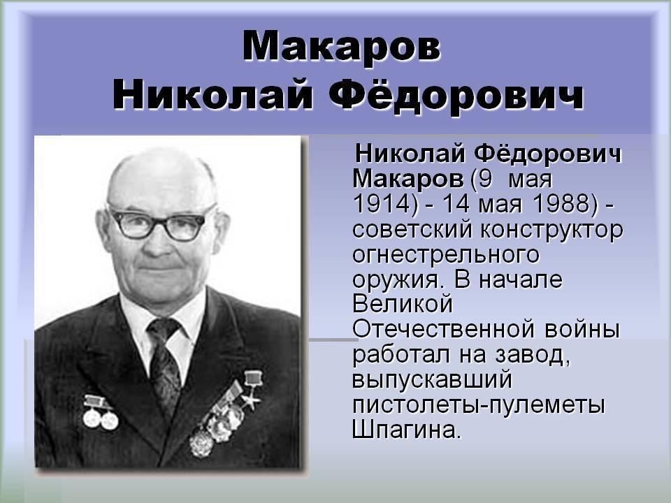 Генеральный конструктор википедия