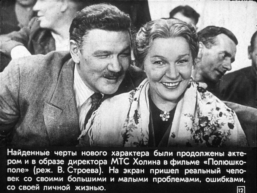 Елена санаева: биография и личная жизнь советской актрисы (фото)