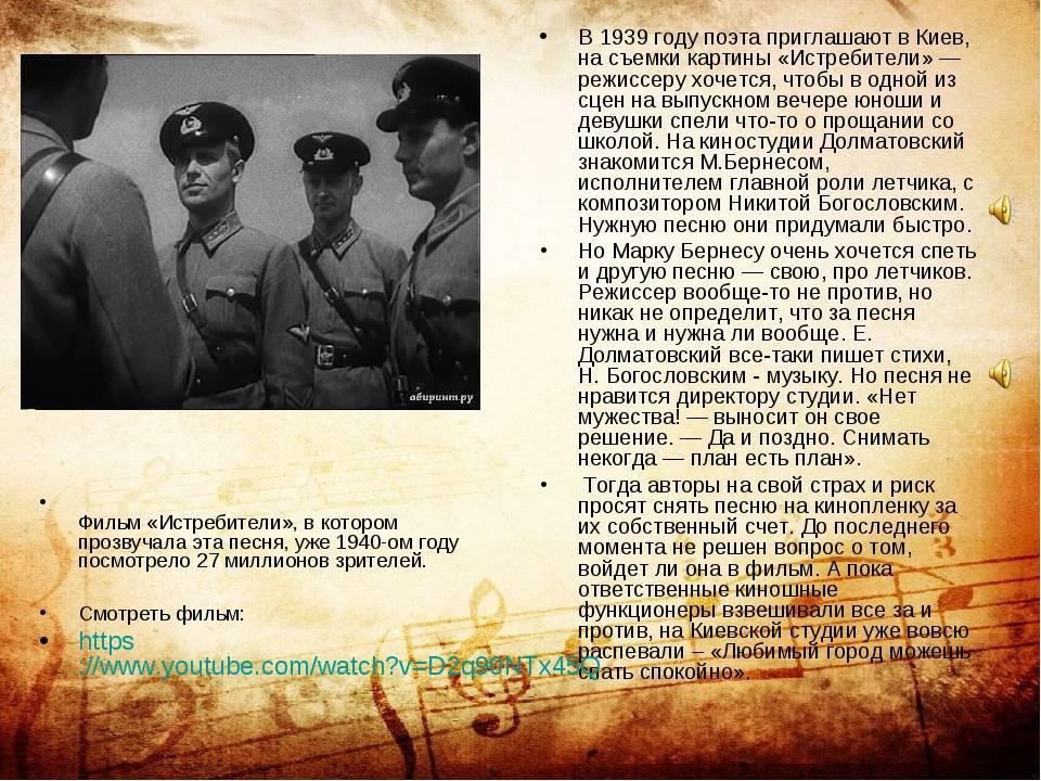 Евгений долматовский - биография, информация, личная жизнь