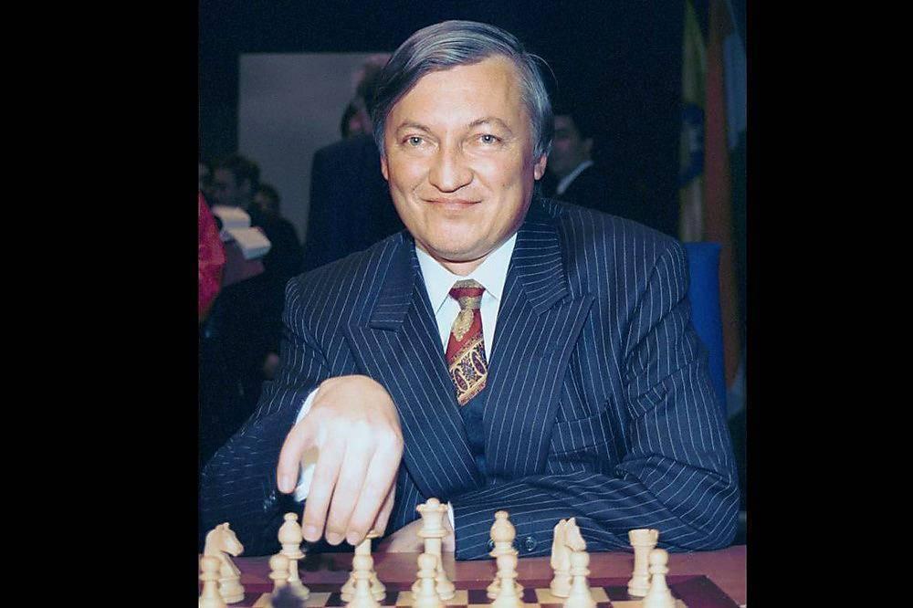Карпов, анатолий евгеньевич