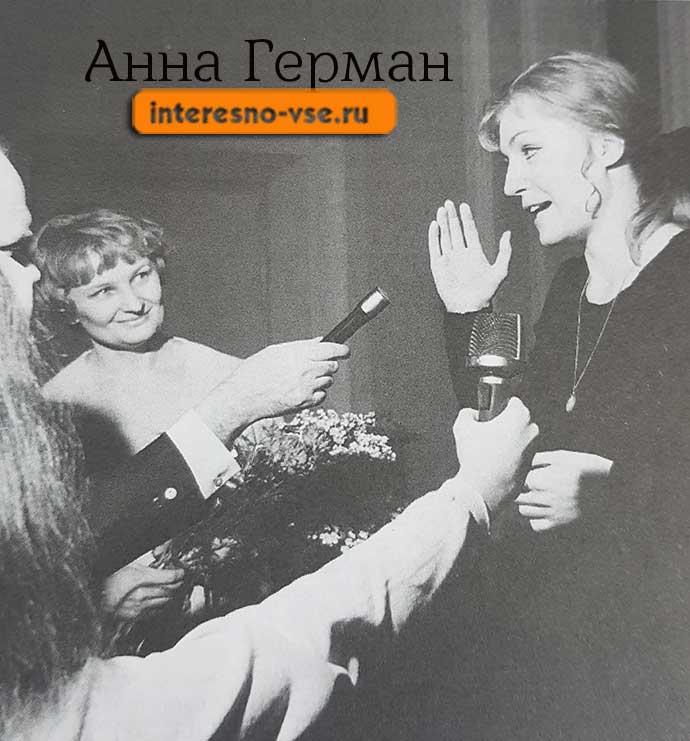 Анна герман - биография, трагедия, фото