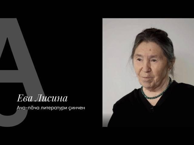 Лисин владимир сергеевич - биография, новости, фото, дата рождения, пресс-досье. персоналии глобалмск.ру.