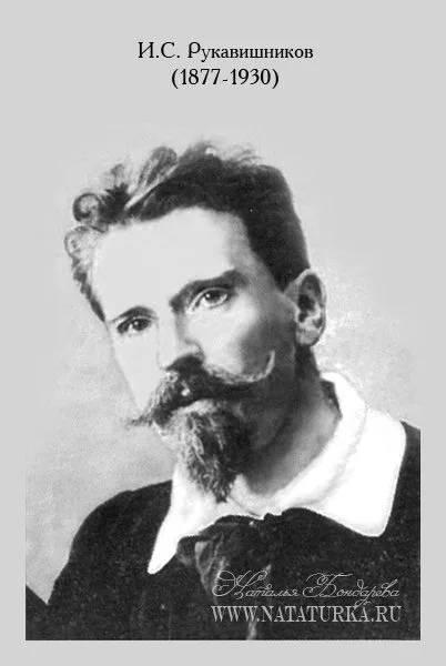 Филипп рукавишников: биография преемника династии :: syl.ru