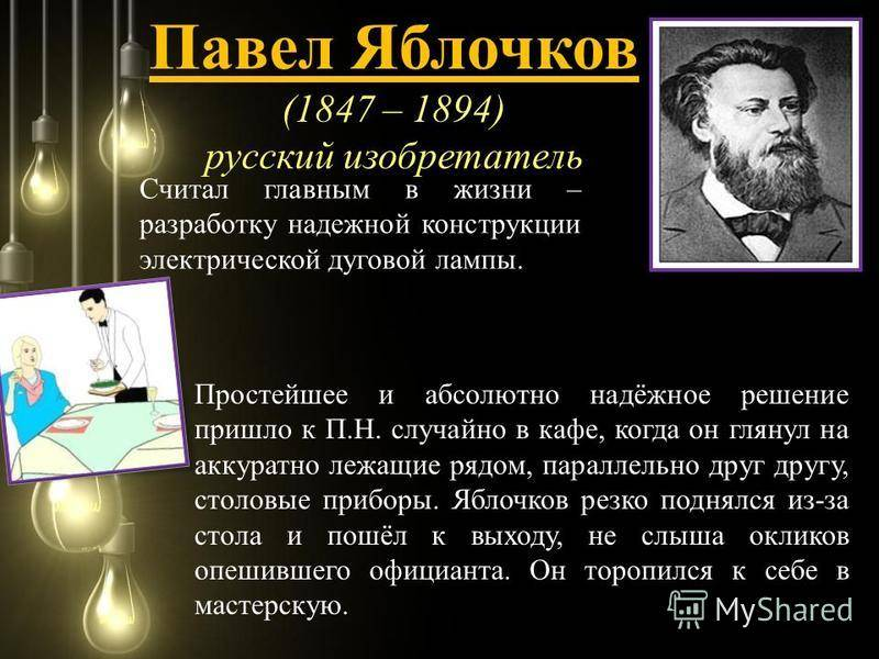 Павел гусев – биография, фото, личная жизнь, новости 2018