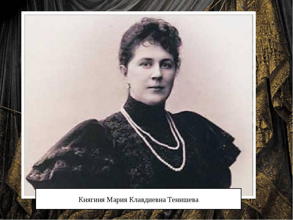 Как мария тенишева сделала свое имение центром русского художества   милосердие.ru