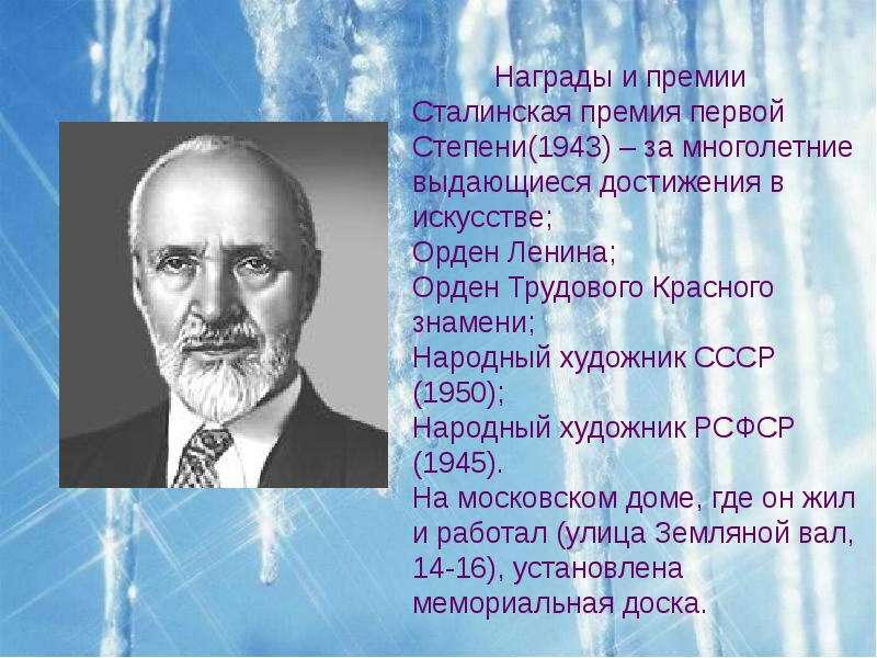 Константин федорович юон — биография художника | краткие биографии