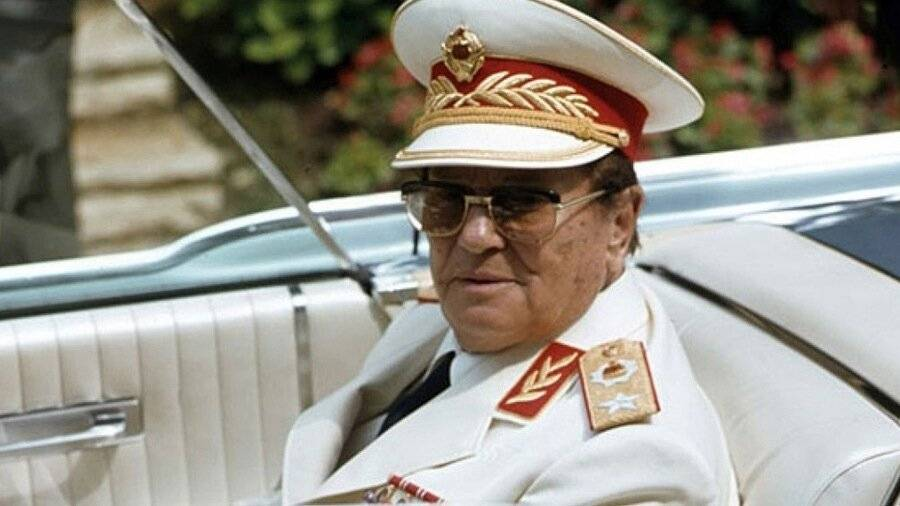 «главный турист югославии». «неприсоединение»