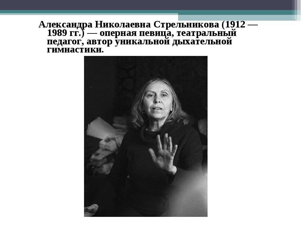 Константин стрельников: биография, творчество, карьера, личная жизнь