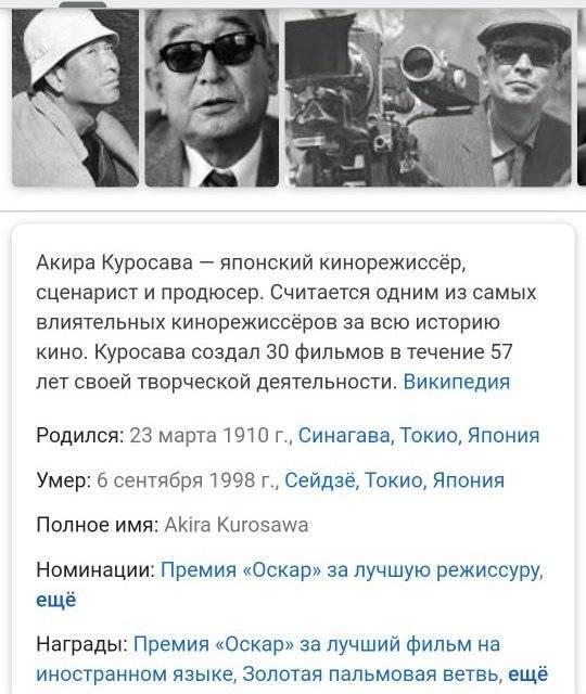 Акира куросава фильмография, лучшие фильмы акиры куросава