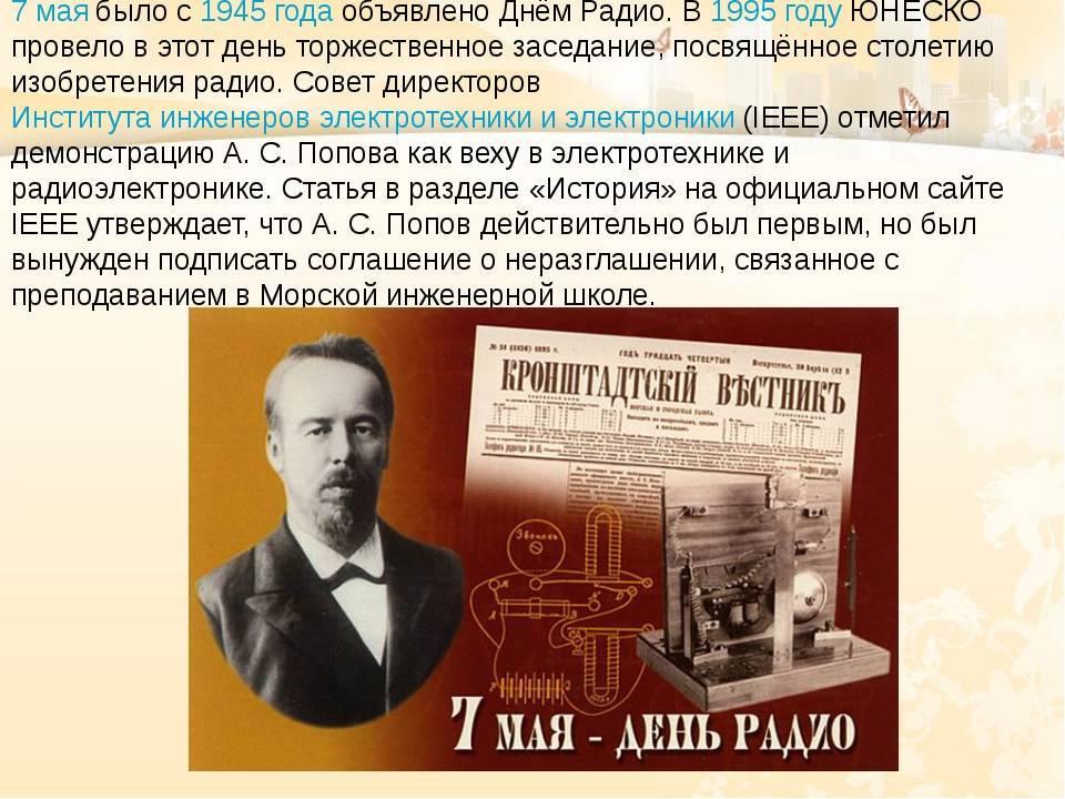 Александра попова фабрика биография личная жизнь. группа «фабрика»: состав первый и нынешний. биография александры поповой