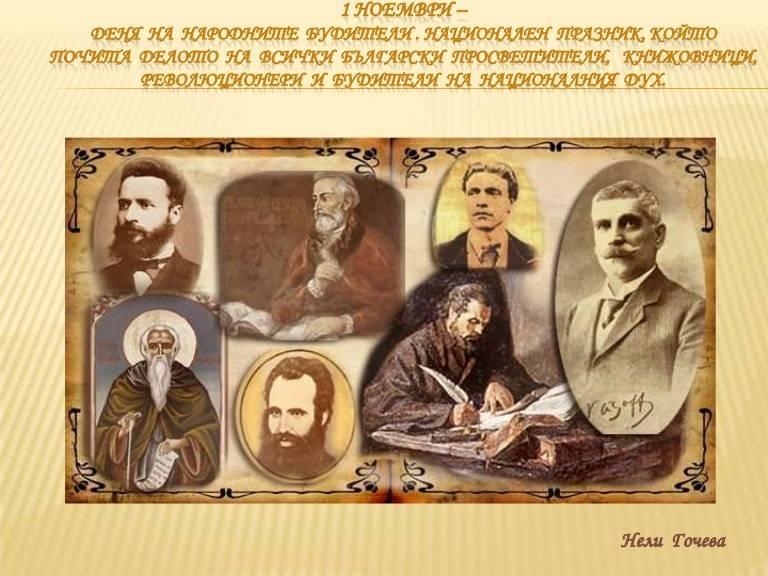 Скульпторы и их биографии