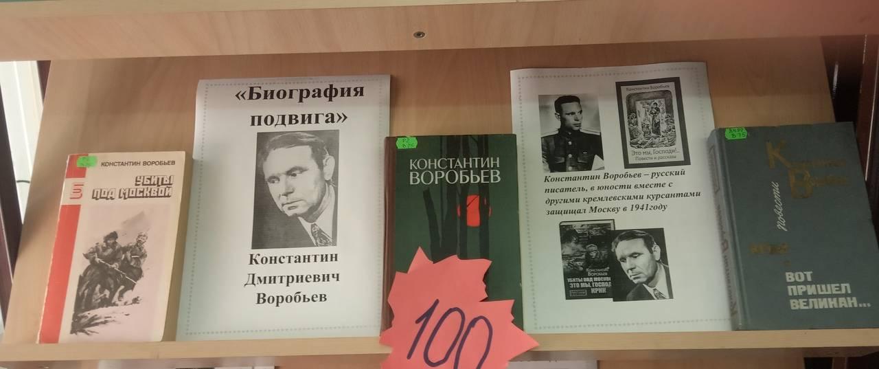 Воробьевандрейюрьевич