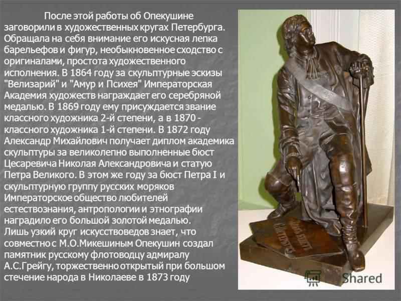 Монументы замедленного действия. скульптор клыков и его «работы-бомбы»