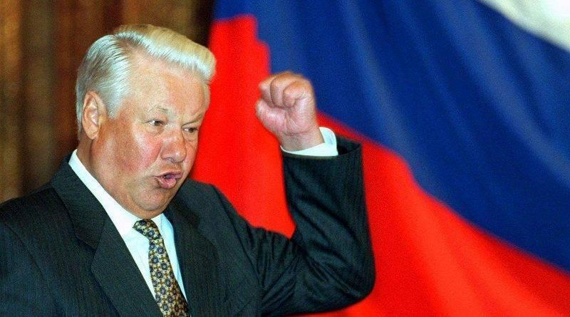 Борис николаевич ельцин — циклопедия