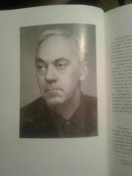 Алексей герман: биография и фильмография :: syl.ru