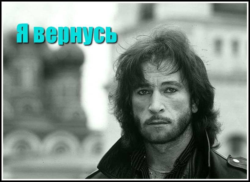 Игорь тальков биография, личная жизнь, семья, жена, дети — фото - popbio - популярные биографии