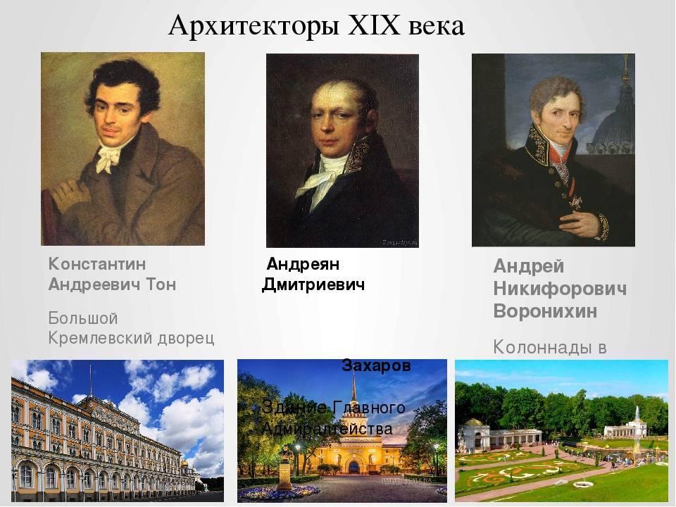 Василий иванович баженов — краткая биография | краткие биографии