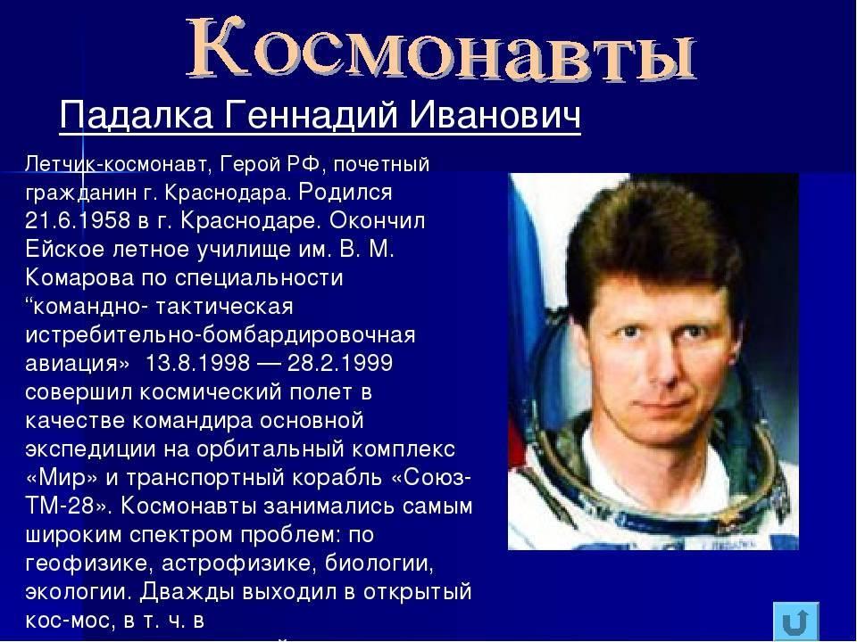Нулевые космонавты. неизвестные герои, погибшие в космосе до гагарина