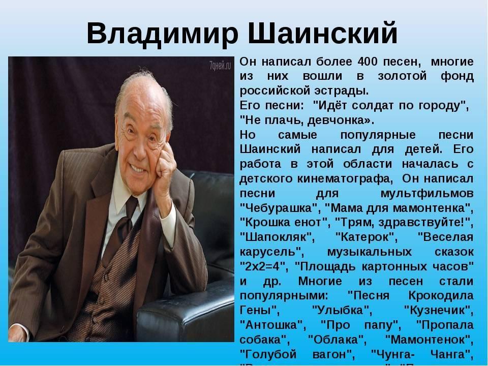 Известные русские композиторы. список композиторов-классиков