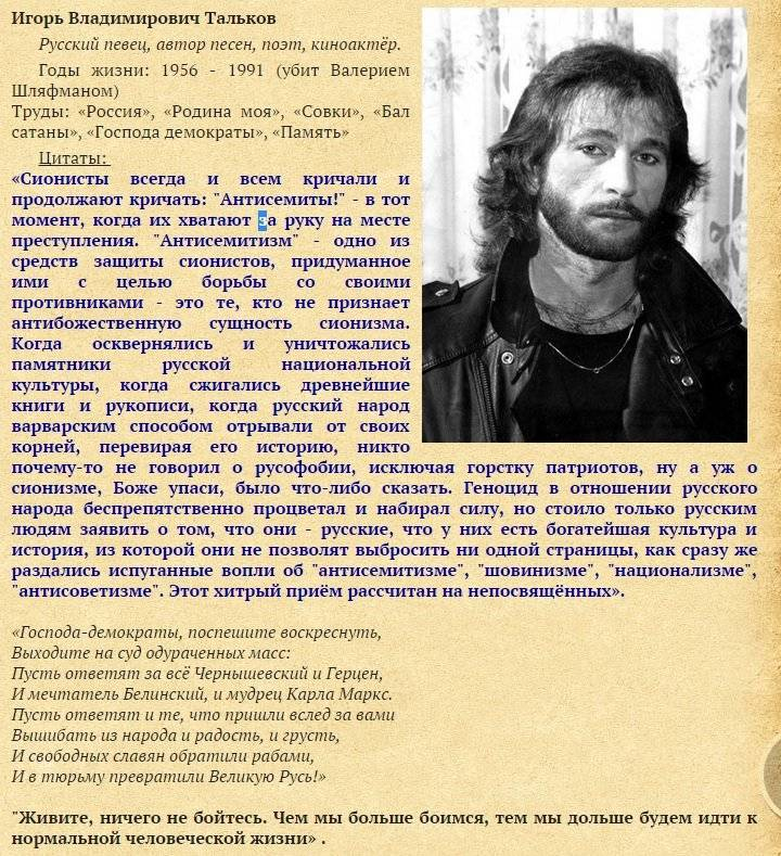 Сын талькова: убийство отца было похоже на обряд