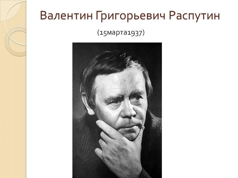 Григорий распутин: биография и интересные факты из жизни - nacion.ru