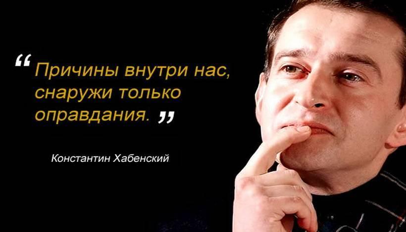 Константин хабенский: биография, карьера и личная жизнь